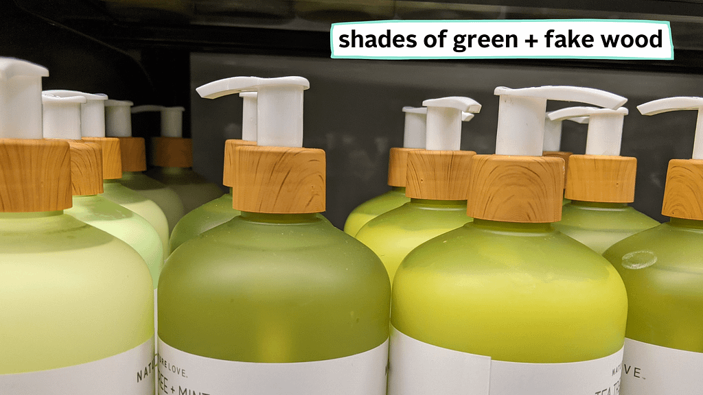 product packaging with shades of green and fake wood elements